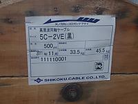 5c2v_l500_2