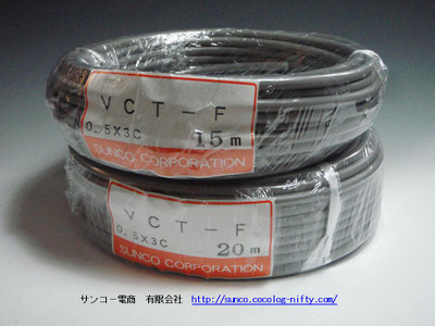 Vctf05x3c_2