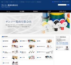 Im_website